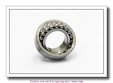 80 mm x 140 mm x 33 mm  ZKL 2216 Double row self-aligning ball bearings